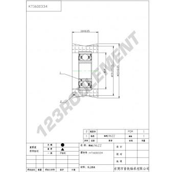 696-ZZ-21-RW6 - 6x21x10 mm
