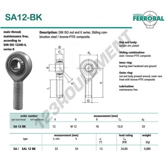 DSA12-BK-DURBAL - x12 mm